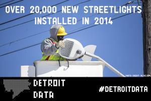 det-streetlights